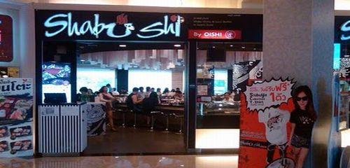 OISHI、タイの日本食レストラン