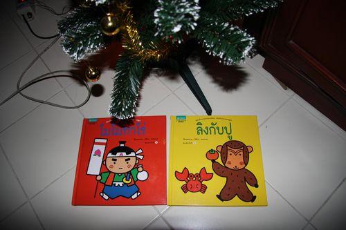 娘へのクリスマスプレゼント