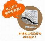 ハーブの毛染料[焦茶]『木木と(mokumokuto)』2回分+ヒートキャップセット【送料無料】